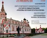 images/2020/25_fevralya_2020_goda_Seminar_praktikum.jpg