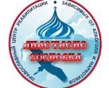images/2020/28_fevralya__1_marta_v_Girovichah_proydyot_otkritiy_seminar1795591.jpg