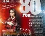 images/2020/28_fevralya_v_Belgosfilarmonii_sostoitsya_kontsert.jpg