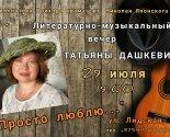 images/2020/29_iyulya_v_minskom_prihode_svyatitelya_Nikolaya_Yaponskogo__7978583.jpg