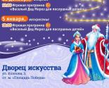 images/2020/5_yanvarya_v_minskom_Dvortse_iskusstva.jpg