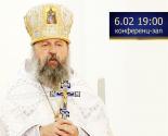 images/2020/6_fevralya_v_prihode_ikoni_Vseh.jpg