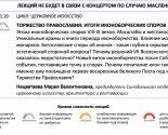 images/2020/8_marta_MinDA_priglashaet_na_lektsiyu_Osnovnie_razlichiya_megdu1632607.jpg