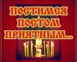 images/2020/8_marta_v_Pokrovskom_sobore_Grodno.jpg