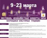 images/2020/9_23_marta_v_Minske_.jpg