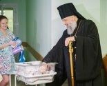 images/2020/Arhiepiskop_Ioann_pozdravil_detey_rodivshihsya_v_prazdnik_Rogdestva1680526.jpg