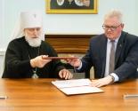 images/2020/BPTs_i_Ministerstvo_obrazovaniya_Belarusi_podpisali.jpg
