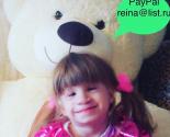 images/2020/Devochka_Liya_ochen_gdet_vashey.jpg