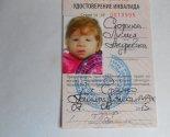 images/2020/Devochka_Liya_ochen_gdet_vashey4349124.jpg