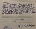 images/2020/Devochka_Liya_ochen_gdet_vashey8803142.jpg