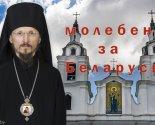 images/2020/Episkop_Veniamin_V_smutnoe_vremya_usilim7544453.jpg