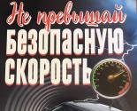 images/2020/Gosavtoinspektsiya_provodit_Ediniy_Den_Bezopasnosti_Dorognogo.jpg