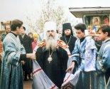 images/2020/Istoriya_prihoda_v_datah_1993_god_Prestolniy_prazdnik_stroitelstvo6636034.jpg