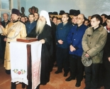 images/2020/Istoriya_prihoda_v_datah_1997_god.jpg