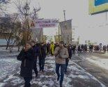 images/2020/Krestniy_hod_trezvosti_proshel_po_ulitsam9490075.jpg