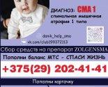 images/2020/Malenkomu_Daniku_nugna_vasha8745500.jpg