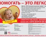 images/2020/Malishke_Milane_Pshenko_srochno_neobhodima.jpg
