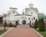 images/2020/Megdunarodnaya_nauchno_prakticheskaya_konferentsiya_Sotsium_i_0124151228.jpg
