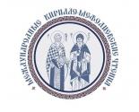 images/2020/Megdunarodnie_Kirillo_Mefodievskie_chteniya_perenosyatsya_na.jpg