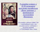 images/2020/Minskie_bratchiki_priglashayut_prisoedinitsya_k_sovmestnomu.jpg