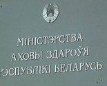 images/2020/Minzdrav_otvetil_na_kollektivno_obrashchenie_napravlennoe_protiv_LGBT1307568.jpg
