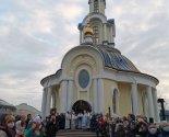 images/2020/Mitropolit_Veniamin_osvyatil_hram_Rogdestva_Presvyatoy_Bogoroditsi_v3960753.jpg