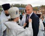 images/2020/Mitropolit_Veniamin_osvyatil_hram_Rogdestva_Presvyatoy_Bogoroditsi_v6537574.jpg