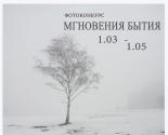 images/2020/Obyavlen_priem_rabot_dlya_uchastiya_v.jpg