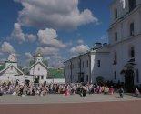 images/2020/Pered_Svyato_Duhovim_kafedralnim_soborom_Minska_proshel_tretiy2648975.jpg