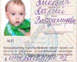 images/2020/Pomogem_dvuhletnemu_malishu_spravitsya_s2825087.jpg