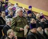 images/2020/Predstavitel_BPTs_prinyal_uchastie_v_konferentsii_posvyashchennoy4800194.jpg