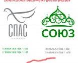 images/2020/Premera_filma_o_sshchmch_Leonide_Biryukoviche_sostoitsya_na7231724.jpg