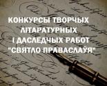 images/2020/Prodolgaetsya_priem_zayavok_na_konkursi_tvorcheskih_0212142124.jpg