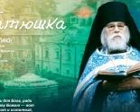images/2020/Pskovo_Pecherskiy_monastir_podgotovil_onlayn_vistavku.jpg