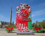 images/2020/S_Dnem_Velikoy2409996.jpg