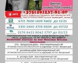 images/2020/Sotvorim_Rogdestvenskoe_chudo_malenkoy_Veronike_ochen_nugna5234621.jpg