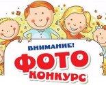 images/2020/Startoval_konkurs_semeynoy9939853.jpg