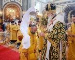images/2020/Svyateyshiy_Patriarh_Kirill_vozvel_v_san_mitropolita_episkopa2147955.jpg
