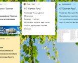 images/2020/Uchitel_iz_Dyatlova_sozdala_interaktivniy_sayt_chtobi_shkolniki1289893.jpg