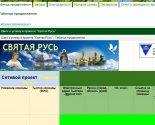 images/2020/Uchitel_iz_Dyatlova_sozdala_interaktivniy_sayt_chtobi_shkolniki8130793.jpg