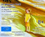 images/2020/Ustroiteli_spektaklya_Malenkiy_prints_predlagayut_minchanam_0219161814.jpg