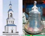 images/2020/V_Girovichah_postroyat_57_metrovuyu_kolokolnyu_Na_bolshom_kolokole_9578607.jpg
