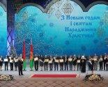 images/2020/V_Minske_vruchili_premii_Prezidenta_Respubliki_Belarus_Za_duhovnoe6998081.jpg