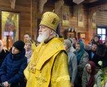 images/2020/V_den_pamyati_svyatitelya_Nikolaya_Yaponskogo_mitropolit_Pavel2106128.jpg