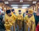 images/2020/V_den_pamyati_svyatitelya_Nikolaya_Yaponskogo_mitropolit_Pavel5082587.jpg
