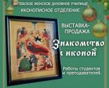 images/2020/V_galeree_hrama_Preobrageniya_Gospodnya_v.jpg