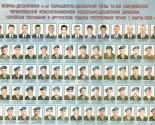 images/2020/V_minskom_prihode_ikoni_Vseh_skorbyashchih_0207153052.jpg