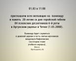 images/2020/V_minskom_prihode_ikoni_Vseh_skorbyashchih_0207171142.jpg