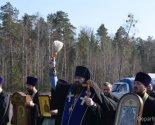 images/2020/V_prazdnik_Blagoveshcheniya_Presvyatoy_Bogoroditsi_episkop4761210.jpg