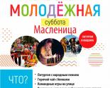 images/2021/13_marta_v_Svyato_Elisavetinskom_monastire.jpg